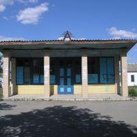 Bus station, Завалье