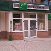 Укрсіббанк, Знаменка