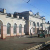 Знамянка залізничний вокзал, Знаменка