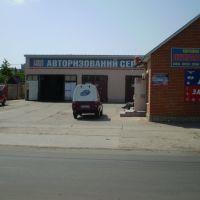 Автомайстерня, Знаменка