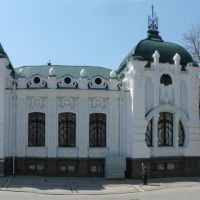 Краєзнавчий музей, Кировоград