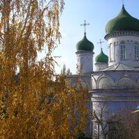 Осінь, Кировоград