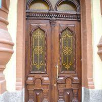 Двері || Кіровоград || Центральна Україна, Кировоград