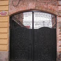 Ворота || Кіровоград || Центральна Україна, Кировоград