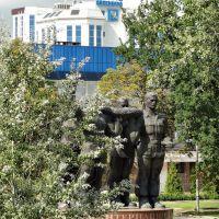 Памятник воїнам-інтернаціоналістам Кіровоградщини, Кировоград