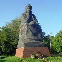 Мемориал Славы, Кировоград