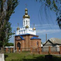 Храм золотоверхий, Компанеевка
