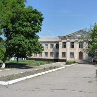 Компаніївська середня школа, Компанеевка