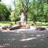 Памятник Матері (панорама), Малая Виска