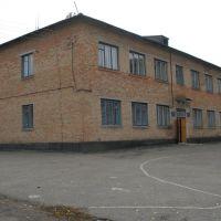 Новгородківський МНВК, Новгородка