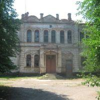 1899 рік-церковно-учительська школа, Новгородка