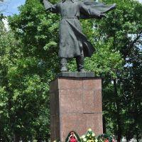 """Памятник,"""" Невідомому Солдату""""., Новоархангельск"""