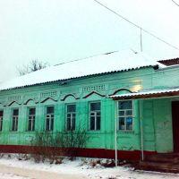 Колишнє приміщення пошти, Новомиргород