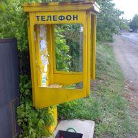 Таксофон, Новомиргород