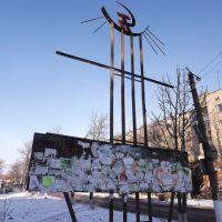 Радянська спадщина, Новомиргород