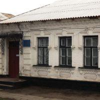 Інфекційне відділення ЦРЛ, Новомиргород