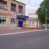 ул.Ленина, Новоукраинка