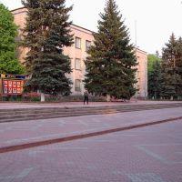 Райдержадміністрація, Новоукраинка