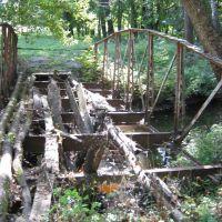 Старый мост, Онуфриевка