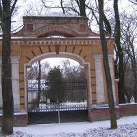 Вхід до парку в Онуфріївці Кіфровоградської області, Онуфриевка