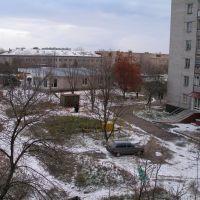 Вид на больницу, Светловодск