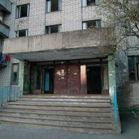 Приморская 74 — жильцов стало меньше в Светловодске..., Светловодск