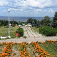 Светловодск, Светловодск
