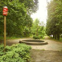 Парк за стадионом, Ульяновка