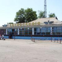 Ульяновка, автостанция, Ульяновка