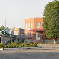 Ульяновка, Ульяновка