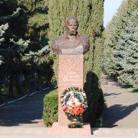 Памятник Тарасу Шевченко, Ульяновка