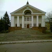 Kinoteatr, Ульяновка