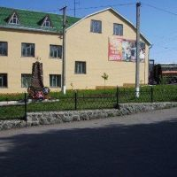 Pogarnaya chast`, Ульяновка