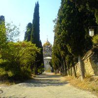 Путь к вере, Алупка
