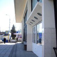entrance, Алушта
