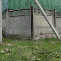 Панорама. Северо-западный угол периметра Багеровского завода марочных коньяков. Вдоль завода раскидан мусор, Багерово