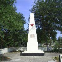 Багерово.Памятник партизанам., Багерово