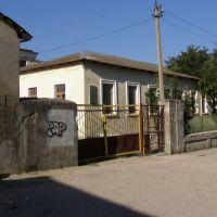 Про МВД и дом, в котором останавливался Александр-II, Бахчисарай