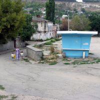 Bakczysaraj 2007.09.07, Бахчисарай