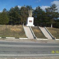 Памятник на Въезде в Белогорск - 2010, Белогорск