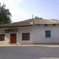 Barber shop, Белогорск