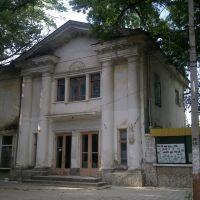 Former cinema hall, Белогорск