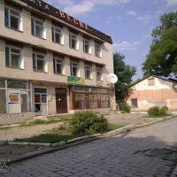 Central street, Белогорск