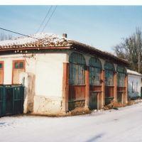 бывшая библиотека  февраль 2006, Белогорск