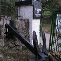Вход на маяк Ай-Тодор, Гаспра