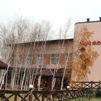 "Hotel. Клуб ""Шоколад"" (ресторан и гостиница)., Джанкой"