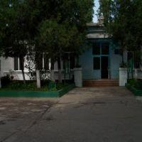 Межшкольный Учебно-Производственный Комбинат, Джанкой