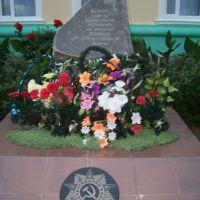 Памятник, Джанкой