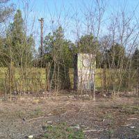 Стенды на территории бывшей военной базы., Джанкой