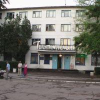 Вокзал Гостиница, Джанкой